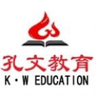 泰州市姜堰区孔文培训中心有限公司城东分公司