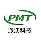江苏派沃传动机械科技有限公司