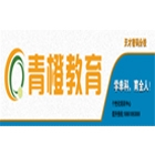 泰州市姜堰区青橙教育培训中心有限公司