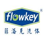 菲洛克流体科技(江苏)有限公司