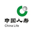 中国人寿姜堰支公司收展部