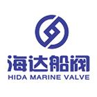 江苏海达船用阀业有限公司