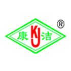 江苏康洁环境工程有限公司