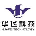 江苏华飞合金材料科技股份有限公司