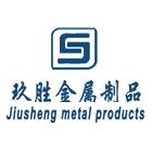 泰州市玖胜金属制品有限公司