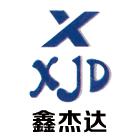 泰州市鑫杰达科技有限公司
