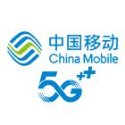 中国移动通信集团有限公司姜堰分公司