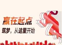 鸿业远图职业培训学校2020年招生简章(四大类,工种数:40以上)