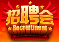 姜堰区人力资源市场1月16日招聘信息统计表