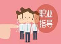 江苏威尔五金股份有限公司招聘简章