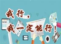 江苏马威动力技术有限公司招聘简章