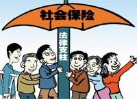2020年7月至2020年12月姜堰区社保个人缴费调整