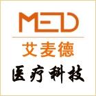 江苏艾麦德医疗科技有限公司