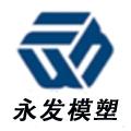永发(江苏)模塑包装科技有限公司