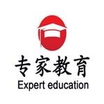 姜堰专家教育
